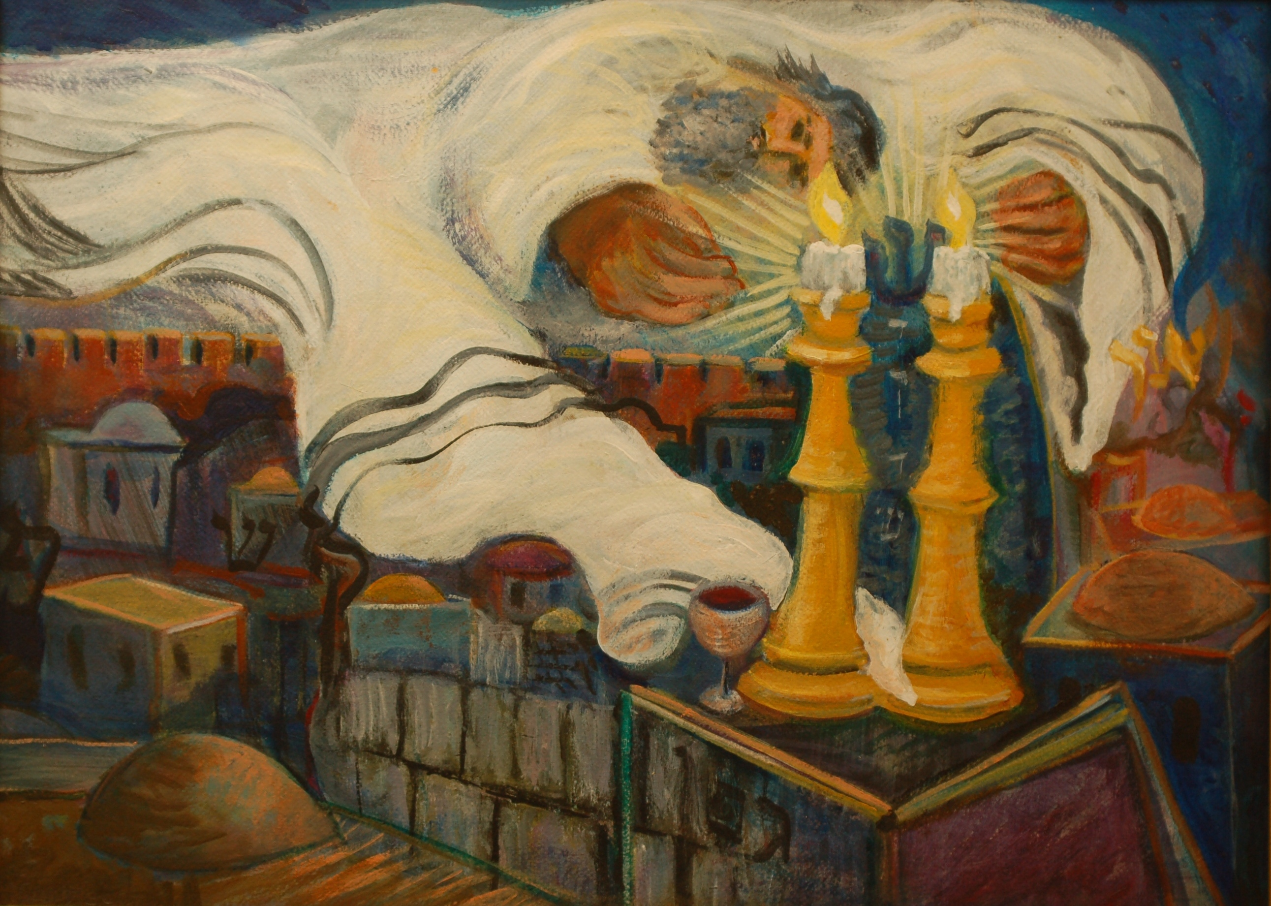 Kabalat Shabbat (The Receiving of the Shabbat)
